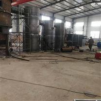牲畜垃圾焚烧炉有试验炉