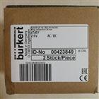 德国原装宝德burkert2507-423849电磁阀插件