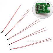 NTC漆包线 3950 10K 温控传感器探头