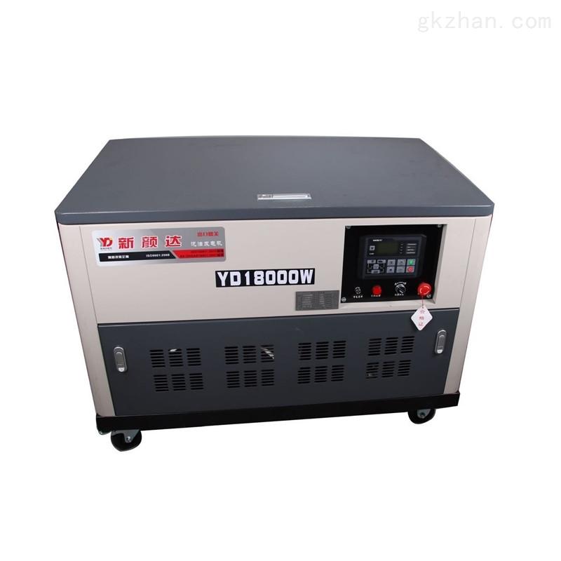 30KW靜音汽油發電機稀土永磁電機