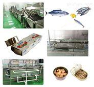 魚罐頭生産線設備