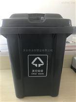 环卫塑料垃圾桶的定制