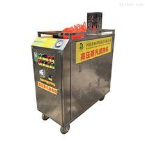 东林手推蒸汽洗车机360度无死角智能清洗