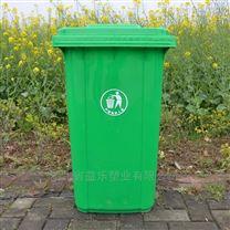 240升塑料户外垃圾桶