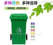 黃石塑料戶外公園小區物業加厚挂車垃圾桶