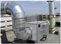 印染厂 工业有机廢氣處理設備價格