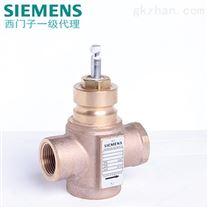西門子電動水閥調節閥VVI41.25-10