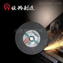 轨道切割机生产商机型號全