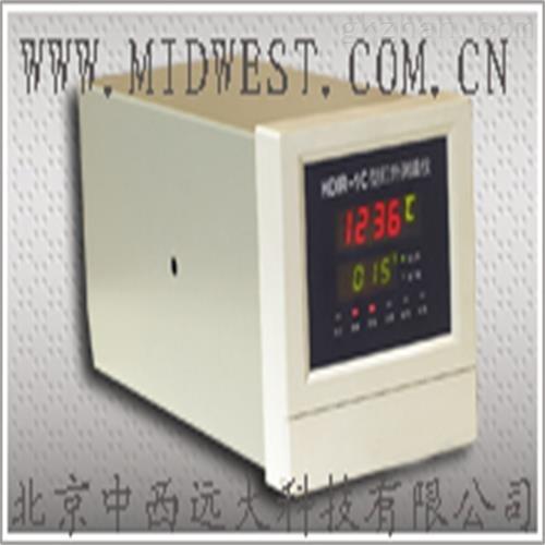 红外测温仪/非接触式 现货