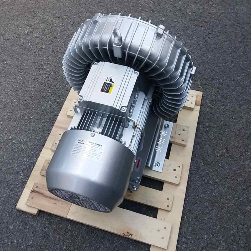 7.5KW真空吸料高压风机
