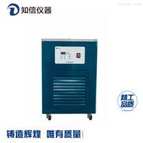 上海知信冷却液低温循环机ZX-LSJ-10D