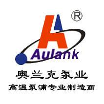 奧蘭克泵業参加2020.7.2-2020.7-4淄博化工展会