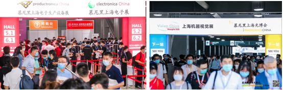 下一站深圳慕展,再续5G与新基建下的智能制造行业盛会!