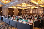 精彩纷呈——AWT2020第四届汽车新材料先进连接技术创新国际论坛在沪圆满结束