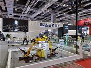 机器人与新材料,您的工博会第四日看点已到!