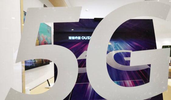 早新闻:德国将对华为5G设限、海南拟投700亿智慧建设