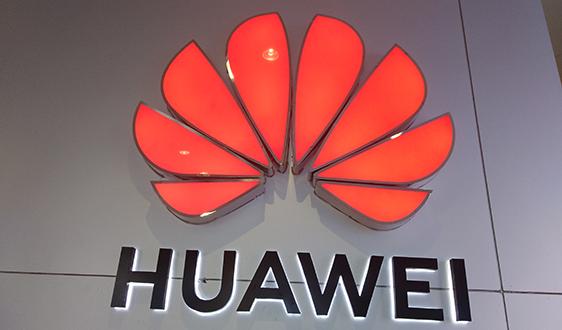 因美国对华为禁令 日本半导体企业铠侠延期上市