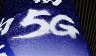 早新聞:歐洲電信組織譴責5G禁令、應急管理部聯手阿裏