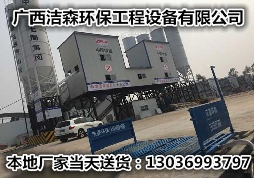 防城港工地洗车机