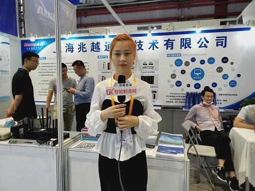 网联万物、智惠万家,兆越通讯亮相2020中国工博会!