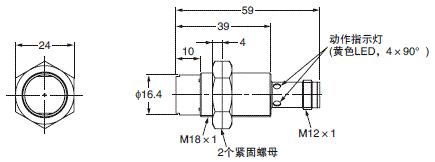 E2B 外形尺寸 44
