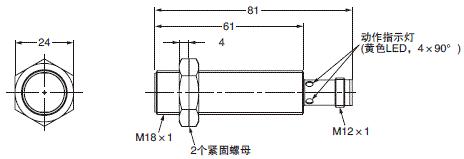 E2B 外形尺寸 46
