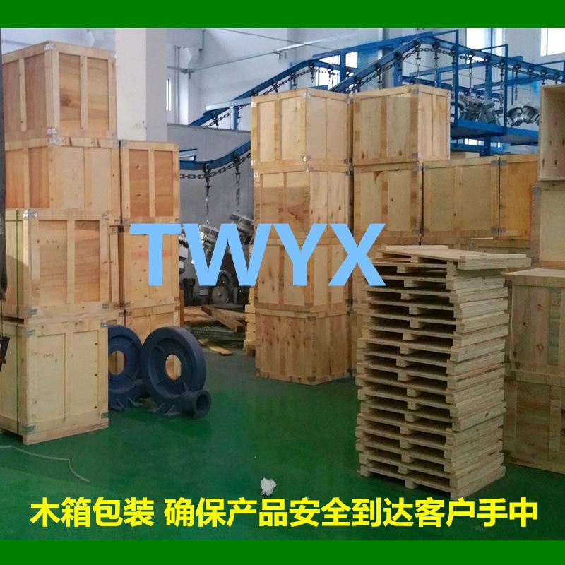 高压风机   YX-73D-3  3KW高压风机示例图10