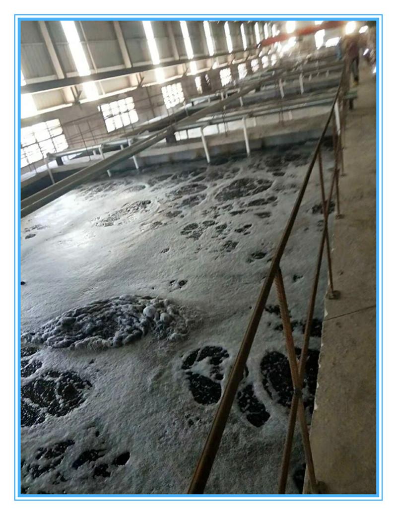 污水处理专用双段 双级高压风机 曝气用风机 化工废水曝气漩涡气泵示例图1