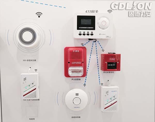 晋城智慧消防可燃气体探测监测系统