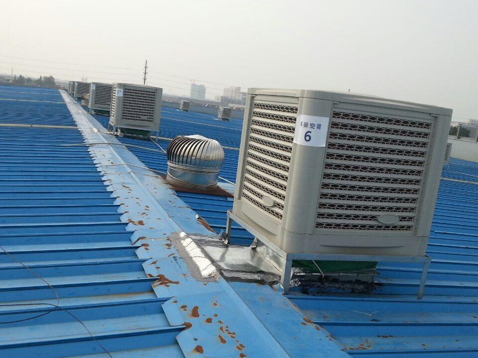 钢结构厂房通风降温