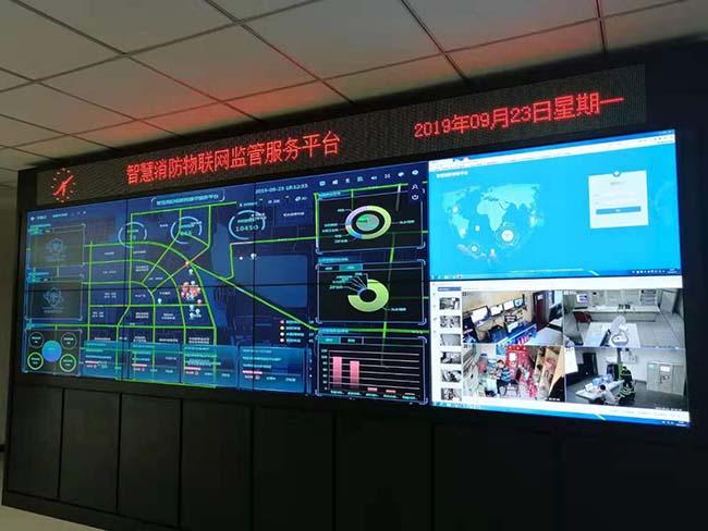 智慧消防物联网管理平台