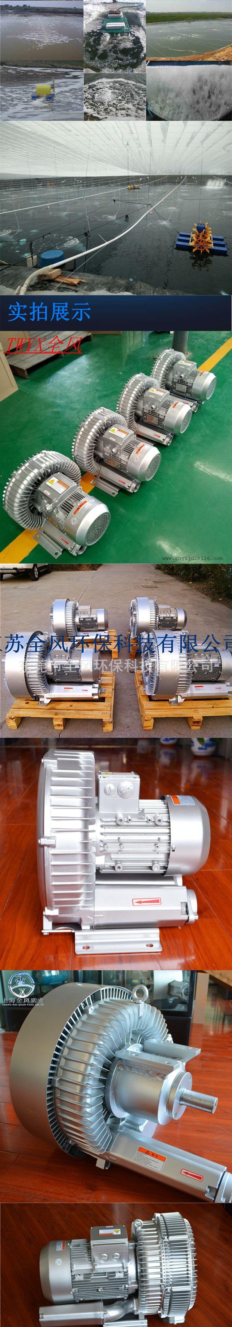 广州吸尘风机 除尘器旋涡气泵 静音型漩涡气泵 低噪音旋涡高压鼓风机厂家示例图1