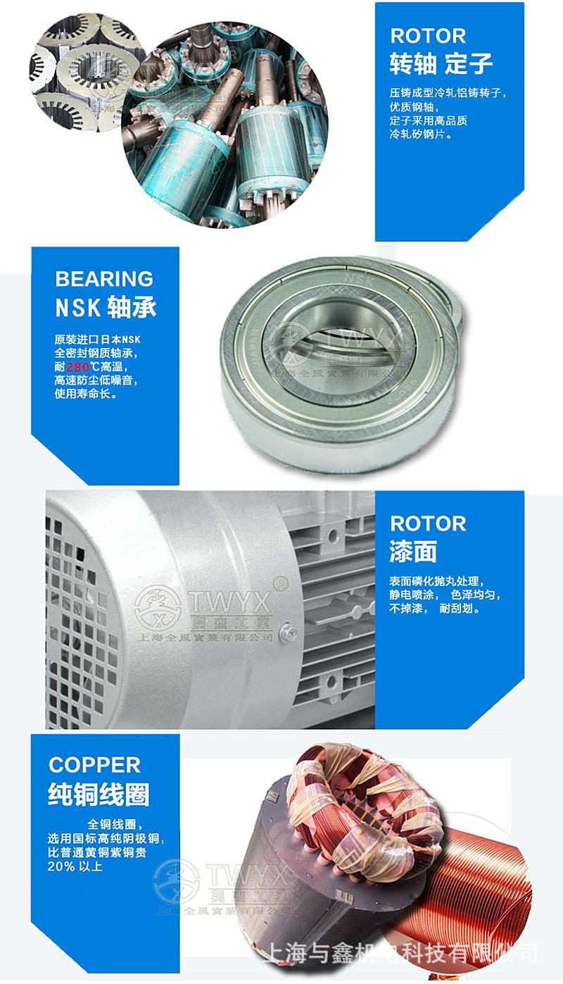 江苏全风燃烧机风机 TB-125燃烧机风机 燃烧机风机生产厂家示例图7