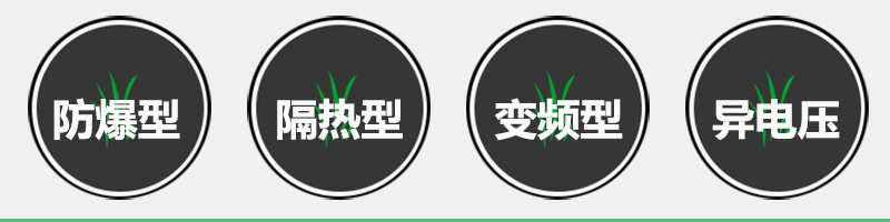 哈尔滨油气输送防爆高压风机 FB-25油气输送防爆高压风机 厂家防爆风机示例图31