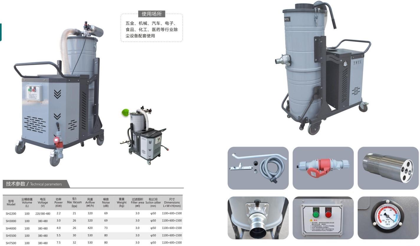 平面磨床吸尘器 工业粉末吸尘器车间干湿两用强吸力吸尘器示例图17