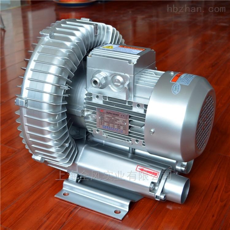 7.5KW工业热风机配套高压鼓风机