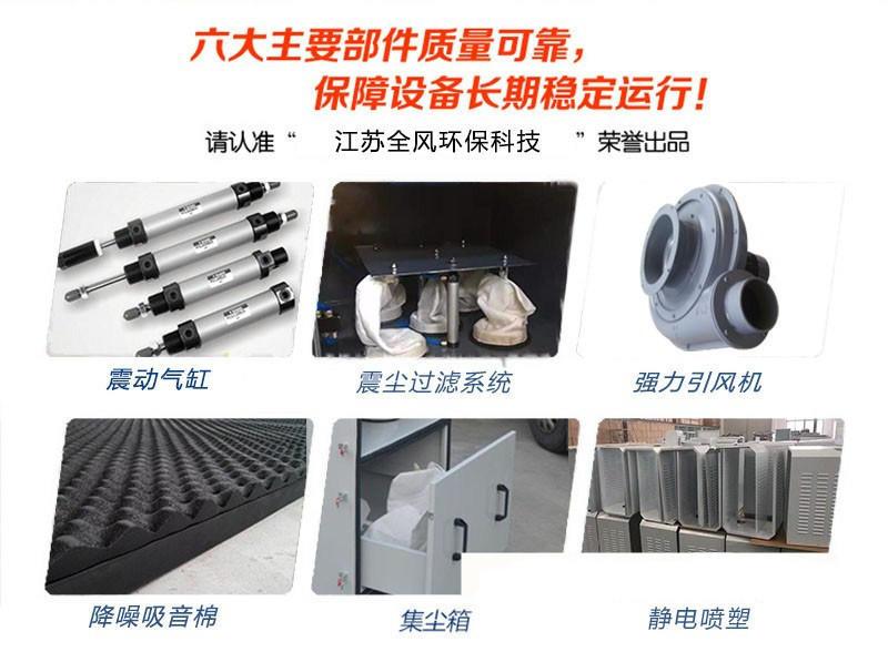 4KW脉冲吸尘器 打磨吸尘器 磨床吸尘器 砂轮抛光吸尘器示例图6