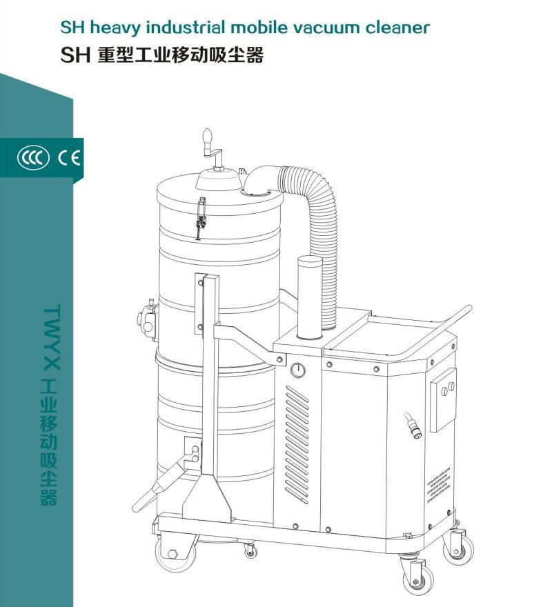 移动式工业吸尘器 车间地面吸尘器 吸铝屑铁屑塑料颗粒吸尘器示例图1