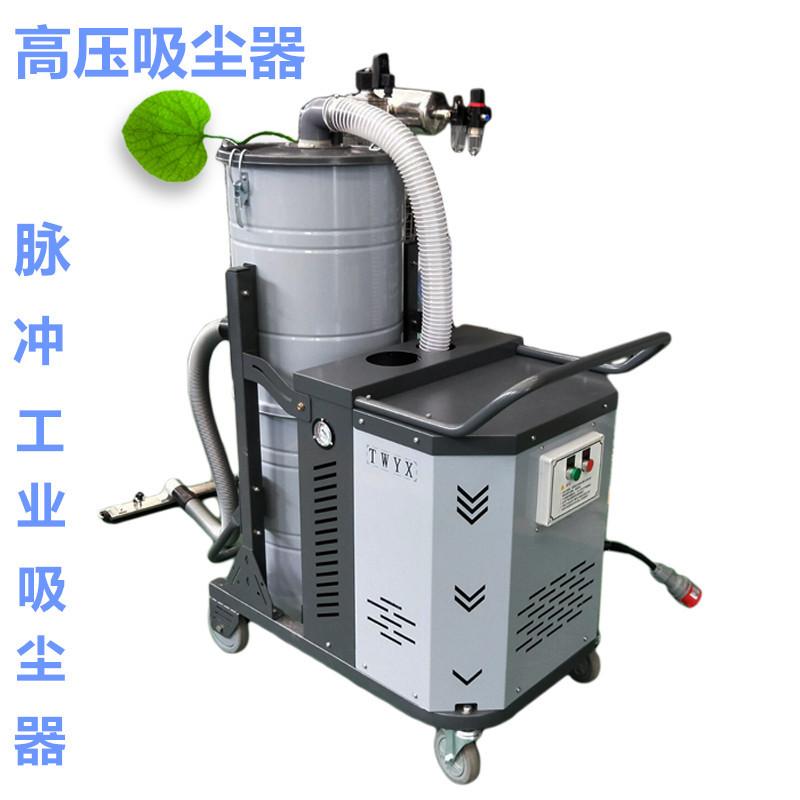 移动式工业吸尘器 车间地面吸尘器 吸铝屑铁屑塑料颗粒吸尘器示例图6