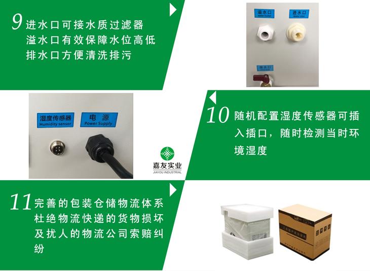 超声波加湿器细节3采用进水口可接不质过滤器