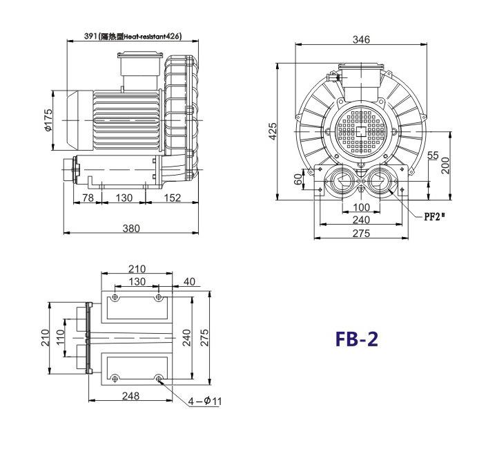 昆明防爆高压鼓风机 5.5KW防爆高压鼓风机 大量现货示例图14