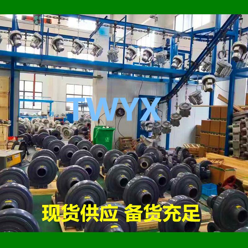双段高压风机 双叶轮旋涡高压鼓风机 厂家漩涡高压气泵示例图10