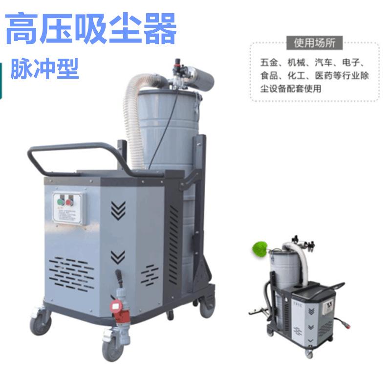 粉尘打磨吸尘器,粉尘打磨除尘器,粉尘打磨收集器示例图6
