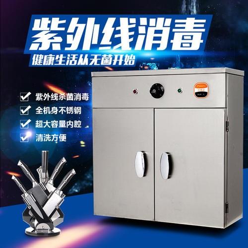 台山市口罩紫外杀菌机设备