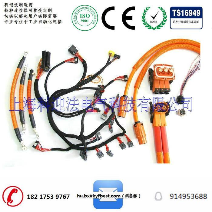 科迎法<strong></strong>HVIL高压互锁连接器设计具有互锁功能,插件在接触的过程中,先接通高压,然后再接通HVIL回路,在断开的过程中,先断开低压,再断开高压。  与此同时针对HVIL连接器的绝缘耐压、电流爬坡、温升、防护等级、屏蔽层设计、防呆设计等工艺要求,通过相应检测工艺与设备反复进行验证以确保设计的合理性与方案的可执行性。