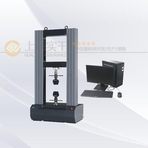 SG8050微机控制电子万能试验机