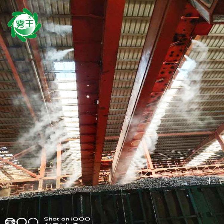 钢铁厂喷雾降尘设备