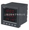 ZW3430BZW3430B三相0.5级三相电压表ZW3430B三相电压表