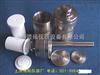 上海高压消解罐,LTG钢衬F4反应釜上海高压消解罐,LTG钢衬F4反应釜