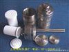 LTG-20高压消解罐(消解罐)LTG-20高压消解罐(消解罐)